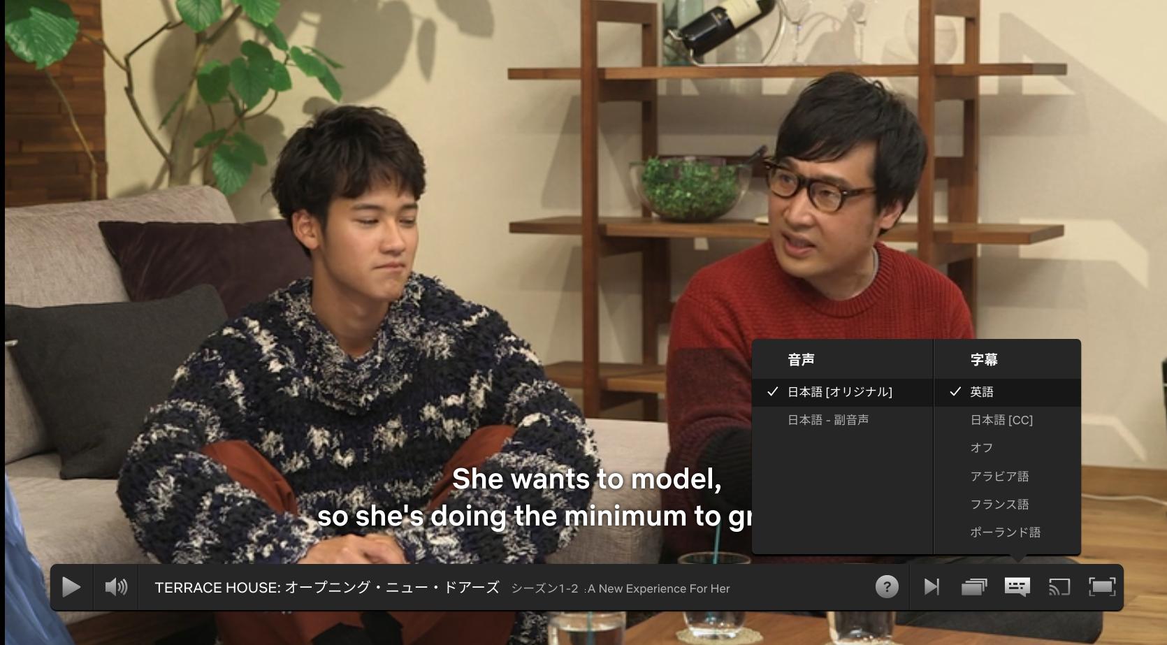 Screenshot 2018-09-16 at 14.02.12