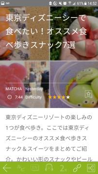Screenshot_20180428-145248