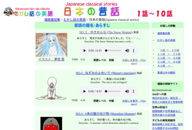 Screenshot 2018-10-20 at 21.01.00