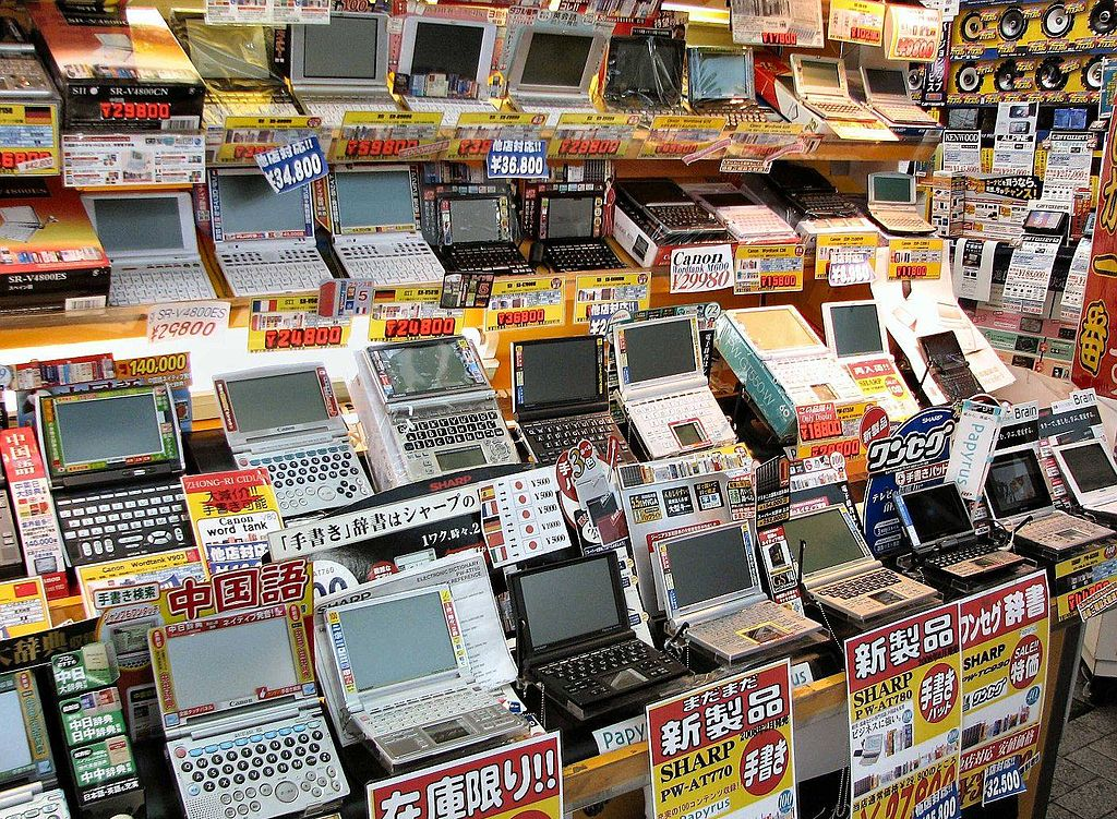 1024px-Tokyo_Akihabara_gadgets