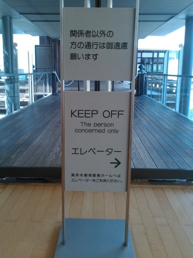 Engrish_Example