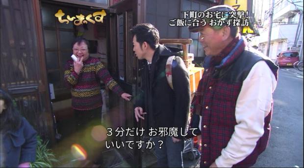 Japanese Style Originator Netflix TV show screenshot