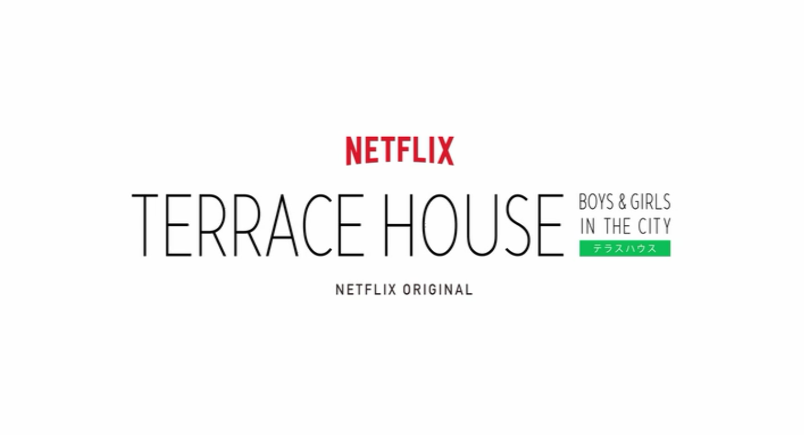 Terrace House Japanese TV Show Netflix screenshot