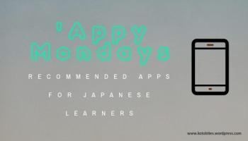 Using children's stories to study Japanese - Kotobites Japanese