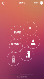 Screenshot_20180218-235726