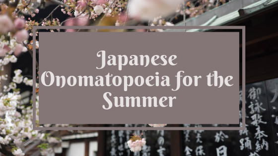 japanese-summer-onomatopoeia.jpg
