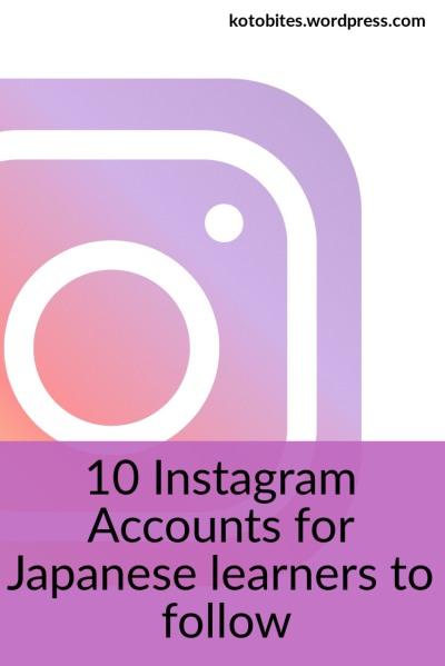 japanese_study_instagram_accounts